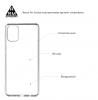 Комплект Armorstandart для Samsung A21s (Защитное стекло FG + Панель Air Series) (ARM58050) мал.3
