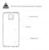 Комплект Armorstandart для Xiaomi Redmi Note 9 (Защитное стекло FG + Панель Air Series) (ARM58052) мал.3