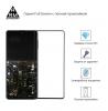 Комплект Armorstandart для Samsung M51 (Защитное стекло FG + Панель Air Series) (ARM58091) мал.2