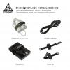 Органайзер-хомут для кабеля ArmorStandart Rew 6 шт. 3BK-3KH (ARM58096) мал.4