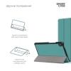Чехол Armorstandart Smart Case для планшета Huawei MatePad T8 8' (Kobe2-W09A) Green (ARM58601) мал.4