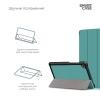 Чехол Armorstandart Smart Case для планшета Lenovo Tab M7 (ZA570168UA) LTE Green (ARM58609) мал.4