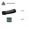 Набор органайзеров ArmorStandart Smart Home-2 9 шт. (6PG+3 RewBK) (ARM58664) мал.2