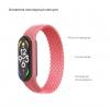 Ремешок ArmorStandart Braided Solo Loop для Xiaomi Mi Band 4/5/6 Pink size M мал.3