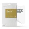 Гидрогелевая пленка Armorstandart Anti-spy для Apple iPhone 11 Pro Max/XS Max (ARM58844) мал.1