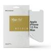 Гидрогелевая пленка Armorstandart Anti-spy для Apple iPhone 12 Pro Max (ARM58848) мал.1