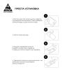 Защитное стекло ArmorStandart Pro для Nokia G10 Black (ARM58808) мал.6