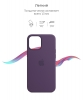 Silicone Case Original for Apple iPhone 12/12 Pro (OEM) - Amethyst мал.3