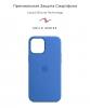 Silicone Case Original for Apple iPhone 12/12 Pro (OEM) - Capri Blue мал.2