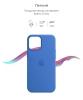 Silicone Case Original for Apple iPhone 12/12 Pro (OEM) - Capri Blue мал.3