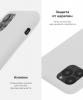 Silicone Case Original for Apple iPhone 12/12 Pro (OEM) - Capri Blue мал.5