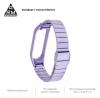 Ремешок Armorstandart Metal Band Link 603 для Xiaomi Mi Band 6/5 Light Purple мал.4