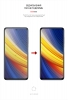 Гидрогелевая пленка Armorstandart Anti-blue для Xiaomi Poco X3 Pro (ARM59086) мал.3