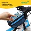 Сумка для велосипеда ArmorStandart Qlevo blue (ARM58957) мал.8