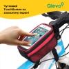 Сумка для велосипеда ArmorStandart Qlevo red (ARM58958) мал.8