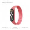 Ремешок ArmorStandart Braided Solo Loop для Xiaomi Mi Band 4/5/6 Pink size S мал.4