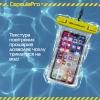 Водонепроницаемый чехол Armorstandart CapsulePro Waterproof Floating Case Yellow (ARM59235) мал.6