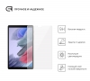 Защитное стекло Armorstandart Glass.CR для Samsung Galaxy Tab A7 Lite T220/T225 (ARM59367) мал.2