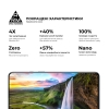 Защитное стекло ArmorStandart Pro для OnePlus 9 (LE2113) Black (ARM59361) мал.4