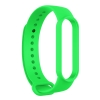Ремешок ArmorStandart This is the Way for Xiaomi Mi Band 6/5 BY Green (ARM59257) мал.2