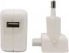 Apple 10W USB Power Adapter (MD359) (HC, in box) мал.3
